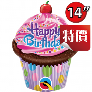 "14"" Foil Birthday Frosted Cupcake (JW) / Air Fill , QF14SI32935"