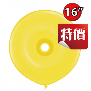 "Donut 16"" 通心球 Std Yellow (25ct) , QL16DS18623 (3)"