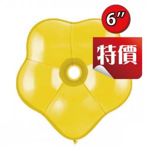 "Blossom 6"" 花瓣形 Std Yellow (50ct), QL06BS18628 (3)"