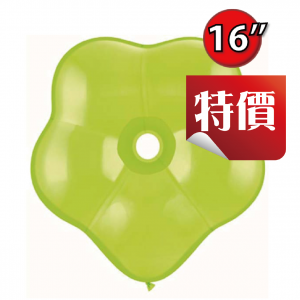 "Blossom 16"" 花瓣形 Lime Green (25ct) , QL16BF37816 (3)"