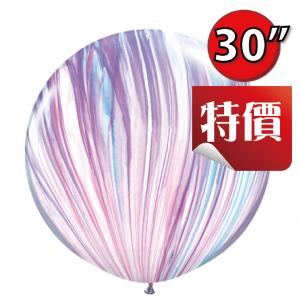 """30"""" SuperAgate - Fashion (2 ct.), QL30RAG55378 (3)"""
