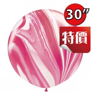"30"" SuperAgate - Red & White (2 ct), QL30RAG55379 (0)"