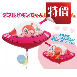 Dokinchan UFO Balloon , CJB-AP-20SI005