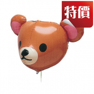"SAG - 17"" 3D Qooma Style Caramel Brown Teddy (non-pkgd.), SAG-B2338"