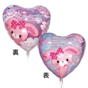 "SAG - 18""  Bonbon Ribbon _ Heart Shape (non-pkgd.), SAG-F02442"