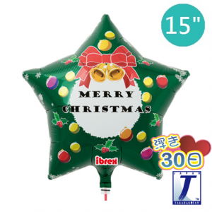 "Ibrex Star 15"" 星形 Christmas Ornament (Non-Pkgd.), TKF15SI313272"