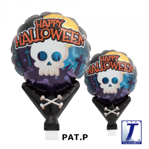 "Upright Balloon 5""/ Printed_Happy Halloween Boneyard (Non-Pkgd.), TK-UPB-I810559 <10 個/包>"
