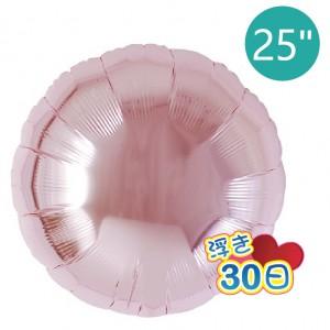 "Ibrex Round 25"" 圓形 Metallic Light Pink (Non-Pkgd.),  TKF25RP231102"