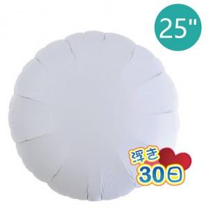 """Ibrex Round 25"""" 圓形 White (Non-Pkgd.), TKF25RP231103"""