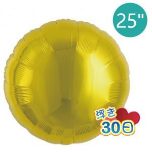 """Ibrex Round 25"""" 圓形 Metallic Gold (Non-Pkgd.), TKF25RP231107"""