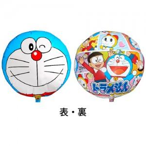 """18"""" Doraemon_2018 Ver (non-pkgd.), DIC40356"""