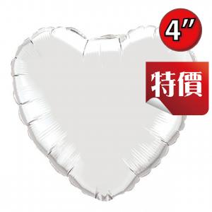 "Foil Heart 4"" Silver / Air Fill (Non-Pkgd.), QF04HP23483 (2) <10 Pcs/包>"