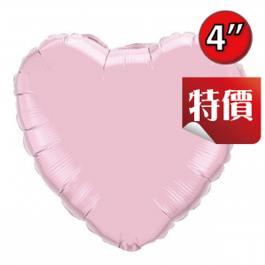 "Foil Heart 4"" Pearl Pink / Air Fill (Non-Pkgd.), QF04HP27164 (2) <10 Pcs/包>"