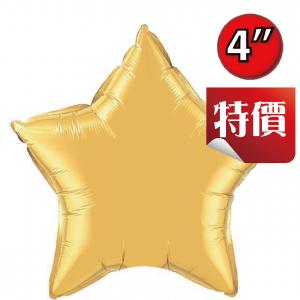 "Foil Star 4"" Metallic Gold / Air Fill (Non-Pkgd.), QF04SP35983 (2) <10 Pcs/包>"