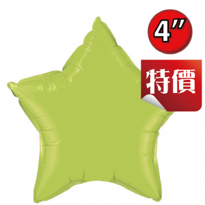"Foil Star 4"" Lime Green / Air Fill (Non-Pkgd.), QF04SP63775 (2) <10 Pcs/包>"