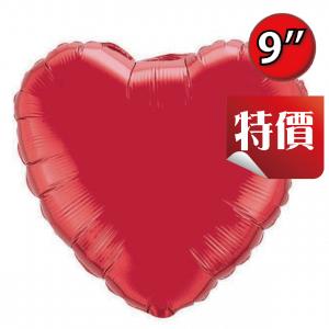 "Foil Heart 9"" Ruby Red / Air Fill (Non-Pkgd.), QF09HP23355 (2) <10 Pcs/包>"