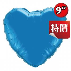 "Foil Heart 9"" Sapphire Blue / Air Fill (Non-Pkgd.), QF09HP24129 (2) <10 Pcs/包>"