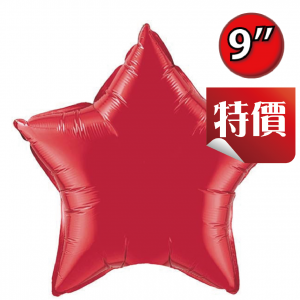 "Foil Star 9"" Ruby Red / Air Fill (Non-Pkgd.), QF09SP24134 (2) <10 Pcs/包>"