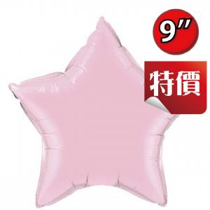 """Foil Star 9"""" Pearl Pink / Air Fill (Non-Pkgd.), QF09SP54797 (2) <10 Pcs/包>"""