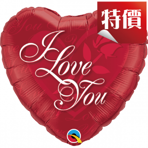"18"" Foil I Love You Red Rose (pkgd.), QF18HI24489 (2)"