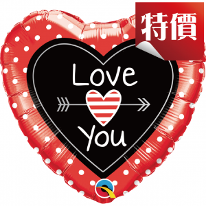 "18"" Foil Love You Dots & Arrows (non-pkgd.),QF18HI54841 (2)"