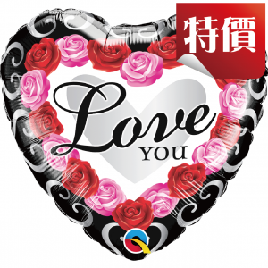 "18"" Foil Love You Red Rose Frame (pkgd.), QF18RI54852 (2)"