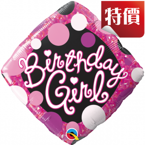 "18"" Foil Birthday Girl Pink & Black (Pkgd.), QF18RI29592 (2)"