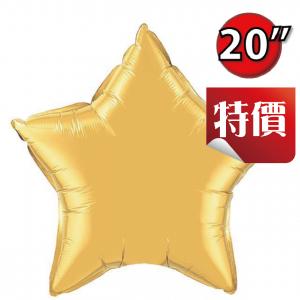 "Foil Star 20"" Metallic Gold (Non-Pkgd.), QF20SP35433 (2)"