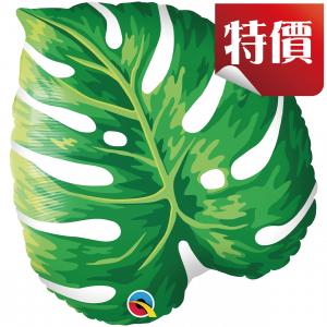 "21"" Foil Tropical Philodendron (pkgd.), QF21SI87961 (2)"