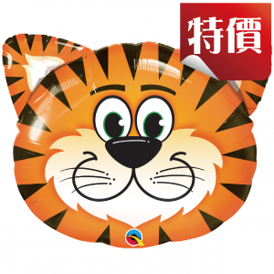 "30"" Foil Tickled Tiger (pkgd.), QF30SI16189 (2)"