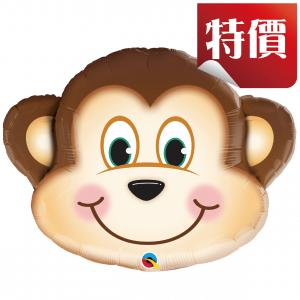 """35"""" Foil Mischievous Monkey (pkgd.), QF35SI16097 (2)"""