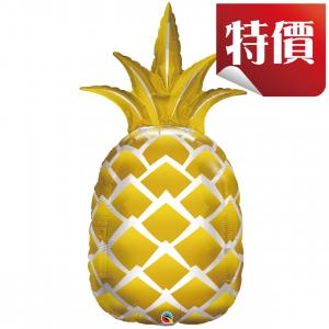 "44"" Foil Golden Pineapple (non-pkgd.), QF44SI57359 (2)"