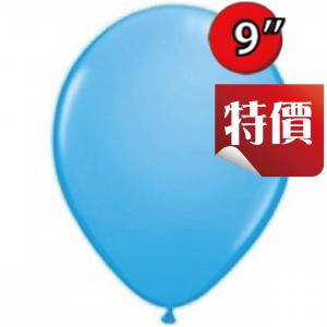 """9"""" Std Pale Blue, QL09RS43697 (C)"""
