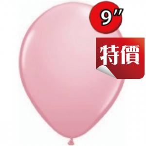 "9"" Std Pink , QL09RS43701 (C)"