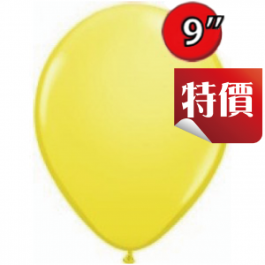 "9"" Std Yellow , QL09RS43714 (C)"