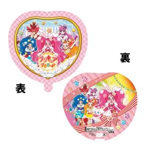 """18"""" UFO Glitter☆Pretty Cure Aramode , DIC40351"""