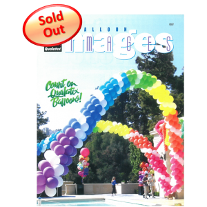 Balloon Images (2005_2) Qualatex , QEI-2005_02