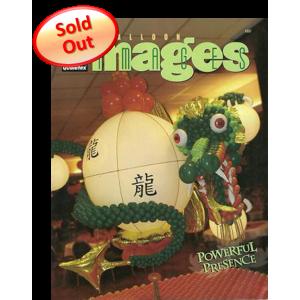 Balloon Images (2006_3) Qualatex , QEI-2006_03
