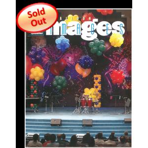 Balloon Images (2007_4) Qualatex , QEI-2007_04