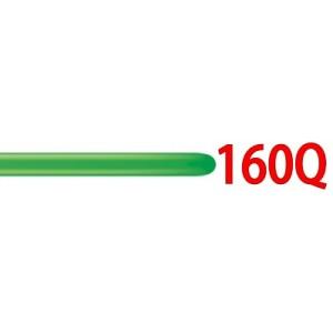 160Q Spring Green , QL160F45718 (3)