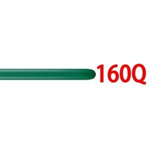 160Q Emerald Green , QL160J43909 (3)