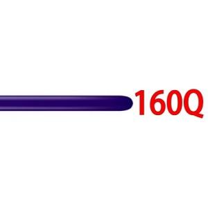 160Q Quartz Purple , QL160J43914 (0)