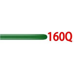 160Q Std Green , QL160S88346 (1)