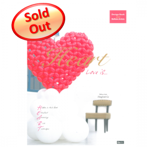 HEART by HongSeokGo - Design Book (ENG) , CE-5012