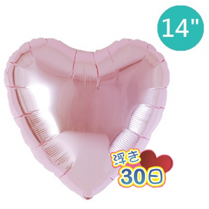 "Ibrex Heart 14"" 心形 Metallic LightPink (Non-Pkgd.), TKF14HP313102"