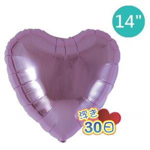 "Ibrex Heart 14"" 心形 Metallic Lavender (Non-Pkgd.), TKF14HP313111"