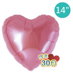 """Ibrex Heart 14"""" 心形 Metallic Pink (Non-Pkgd.), TKF14HP313116"""