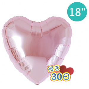 "Ibrex Heart 18"" 心形 Metallic LightPink (Non-Pkgd.), TKF18HP311102"