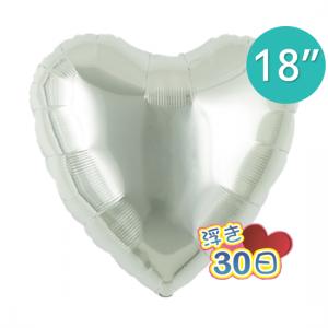 "Ibrex Heart 18"" 心形 Metallic Silver (Non-Pkgd.), TKF18HP311106"