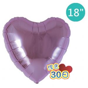 "Ibrex Heart 18"" 心形 Metallic Lavender (Non-Pkgd.), TKF18HP311111"